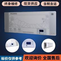 80m3肯格王壁挂式空气消毒机报价