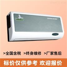 新华60m3静电吸附式医用空气消毒机