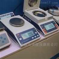 ACC标准计重天平 电子天平
