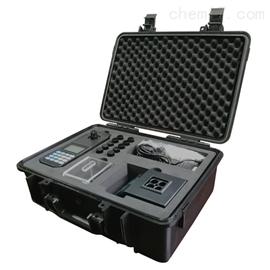 ZRX-17621便携式水质测定仪