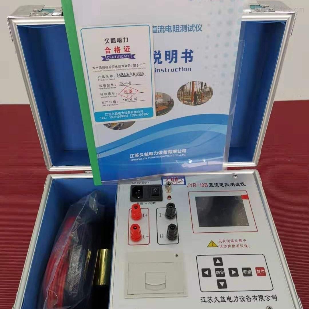 双通道变压器直流电阻快速测试仪
