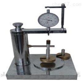 ZRX-17616织物厚度测定仪