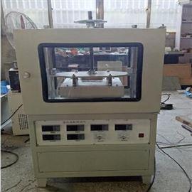 ZRX-17613导热系数测试仪