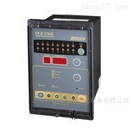 DGF-D08R/D16R韩国DEESYS保护继电器数显型L GFR 8/16通道