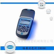 哈希便携式多参数水质分析仪R900