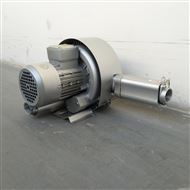 2RB 320H26 0.85KW雙葉輪鼓風機