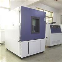 恒温恒湿箱恒温恒湿试验箱|高低温试验机|高温湿热老化
