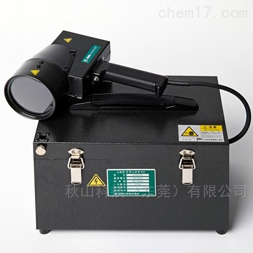 日本荣进化学手提式UV-LED黑光灯S-35LCE
