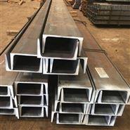 Q235E槽钢现货批发