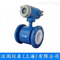 HEL-DN40上海电磁流量计