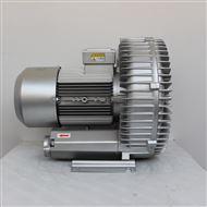 7.5KW旋渦氣泵