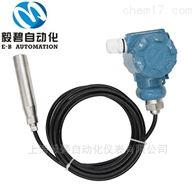 TPS-400-A1P液位变送器