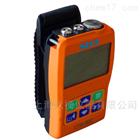 汕超研究所 便携式超声波数显钢板测厚仪