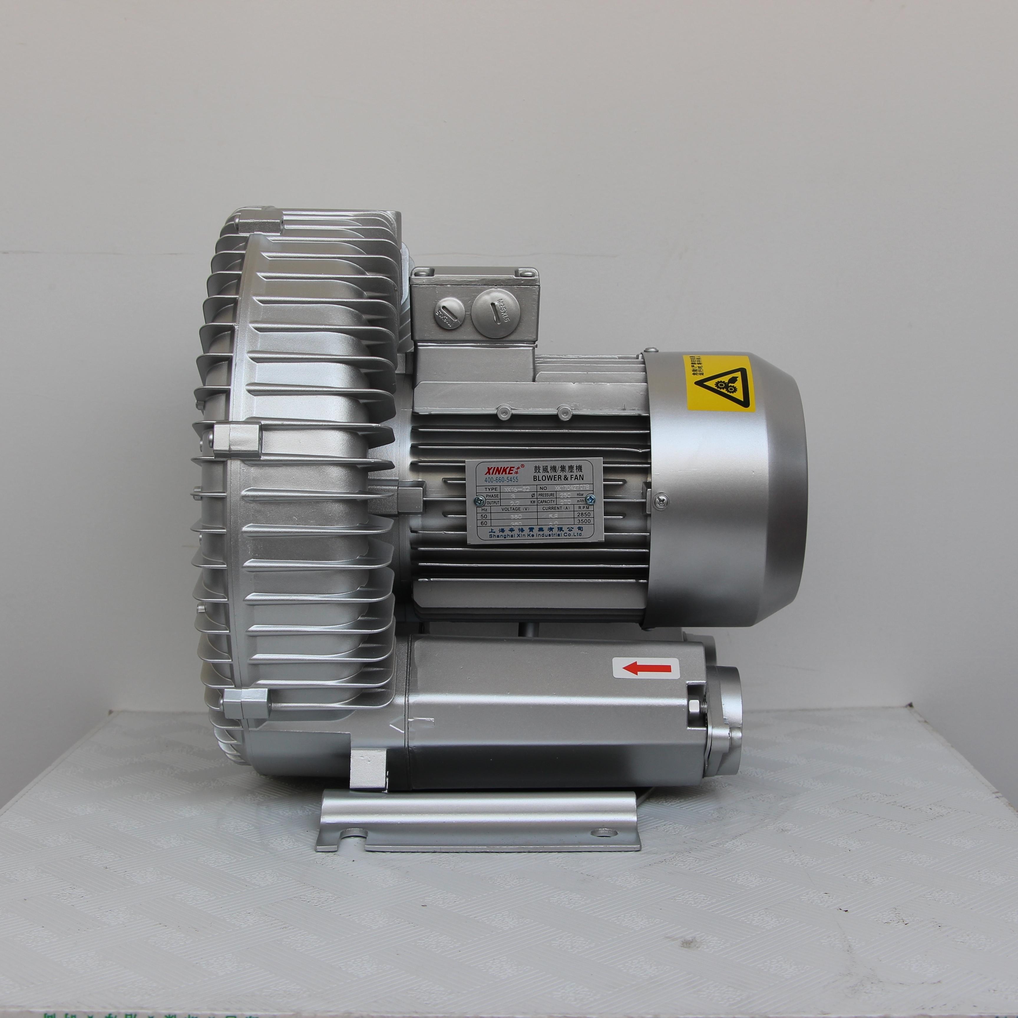 食品机械设备高压鼓风机