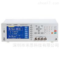 ZX8518/8519/ZX8526/ZX8528致新精密 ZX8518/19/25/28高频LCR数字电桥