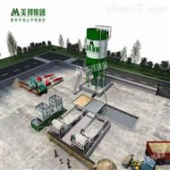 石材厂石场泥浆污水处理设备