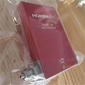 HORIBA S48/32质量流量控制器