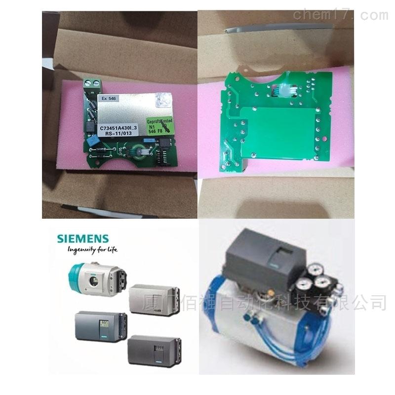 西门子6DR5320-0NG00-0AA0