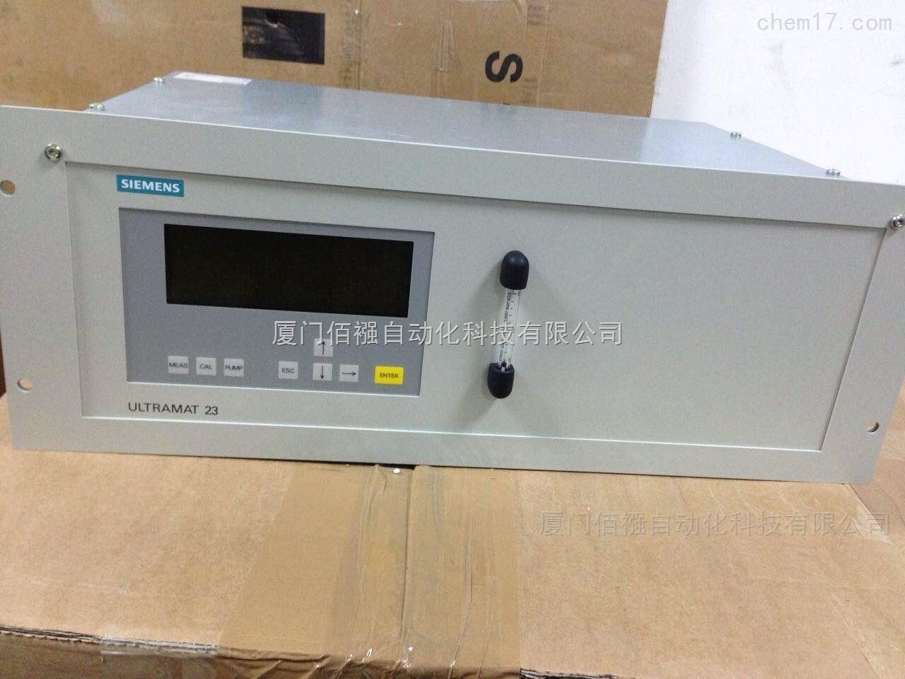 u23西门子气体分析仪