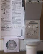 西门子一体式液位变送器7ML1201-0EF00 现货