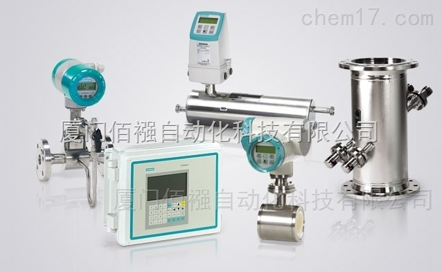 西门子OXYMAT 61氧分析仪