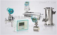 分析仪配件 SM200在线式烟尘粉尘监测仪