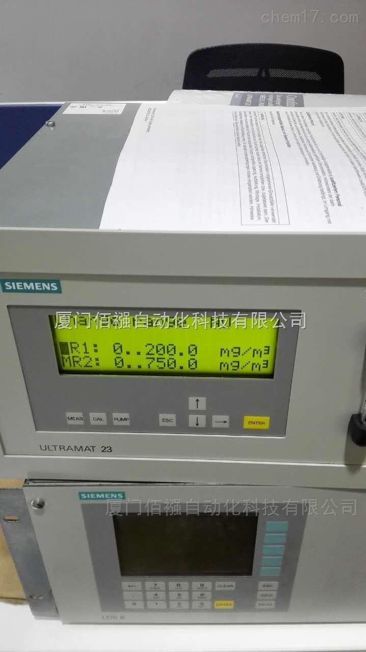 西门子U6F防爆红外气体分析仪