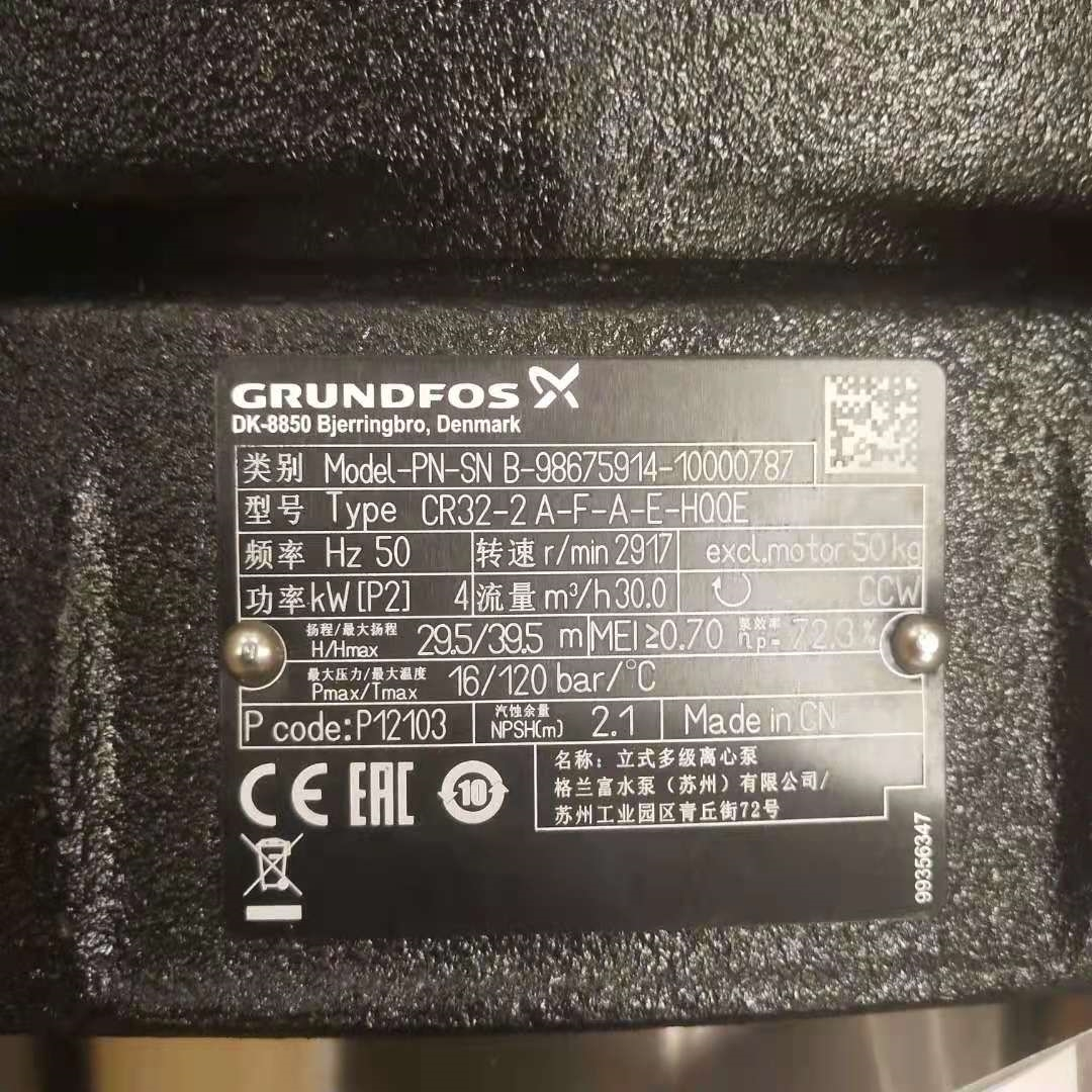 格兰富Grundfos水泵