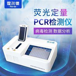 HED-PCR-8非洲猪瘟快速筛查系统
