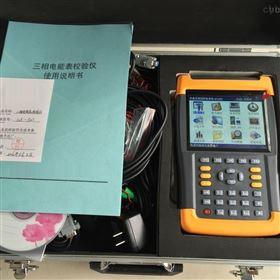 JY三相功率电能表