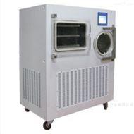 BK-FD30T冷冻干燥机
