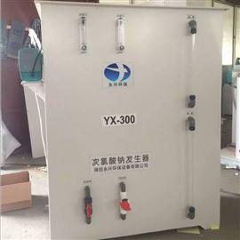 YX-100次氯酸钠发生器设备特点