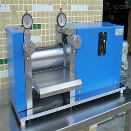ZRX-17603电动 辊压机