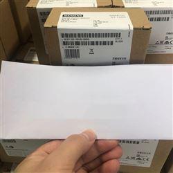 6ES7222-1BF32-0XB0鞍山西门子S7-1200PLC模块代理商