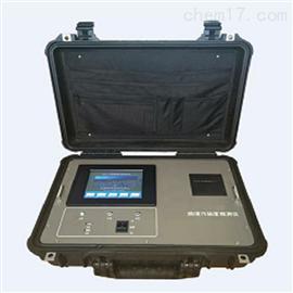 ;ZRX-17585油液污染度检测仪