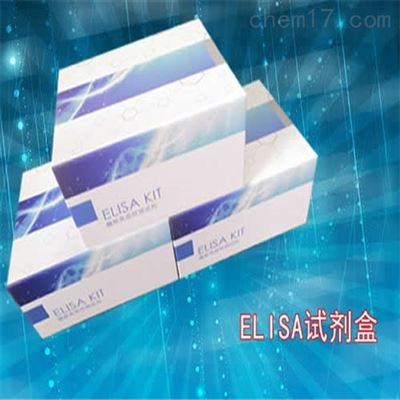 48T/96T小鼠17羟皮质类固醇(17-OHCS)ELISA Kit