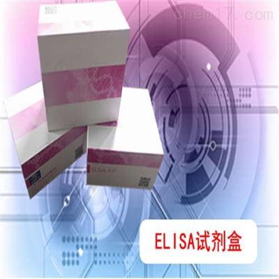 48T/96T鱼类主要组织相容性复合体(MHC)ELISA Kit
