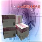 48T/96T大鼠二肽基肽酶Ⅳ(DPPⅣ)ELISA Kit