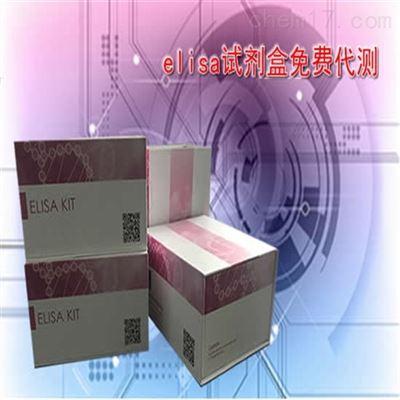 48T/96T小鼠牛小肠碱性磷酸酶(CIAP)ELISA Kit