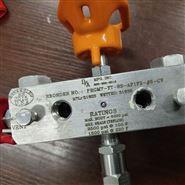 D/A MFG.INC.反吹三阀组PRGM7系列