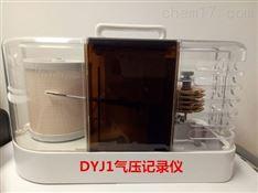 空盒式气压记录仪