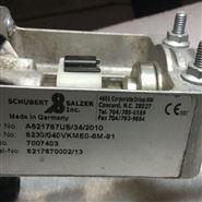 德国Schubert&Salzer隔膜阀7069型销售处