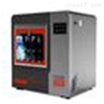二手箱式冻干机