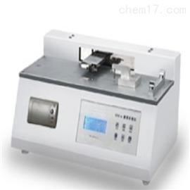ZRX-17520摩擦系数检测仪