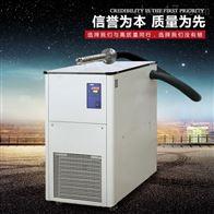 CC-135*超低温制冷器