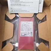 HORIBA SEC-N172R 质量流量控制器