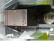 ATOS阿托斯减压阀上海现货RZGO-A-010/210