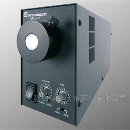 日本u-technology大功率LED光源UFLS-12系列