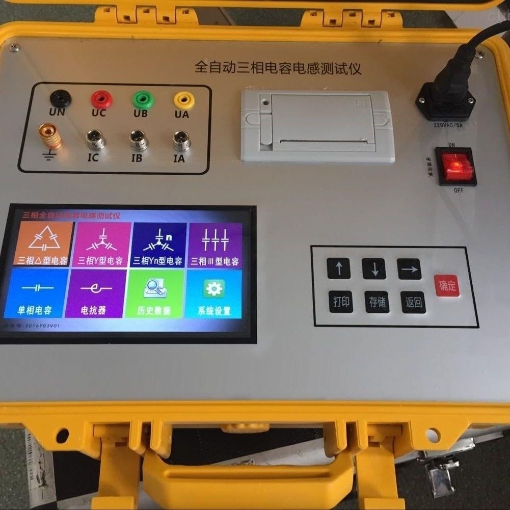 承试资质三相电容电感测试仪