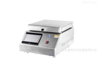 HP200-SE程控烤胶机